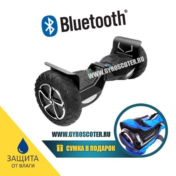 Swagtron T6 HOVERBOARD Off-Road Черный